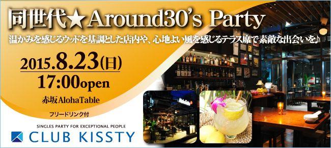 0823_赤坂Aloha_650×290
