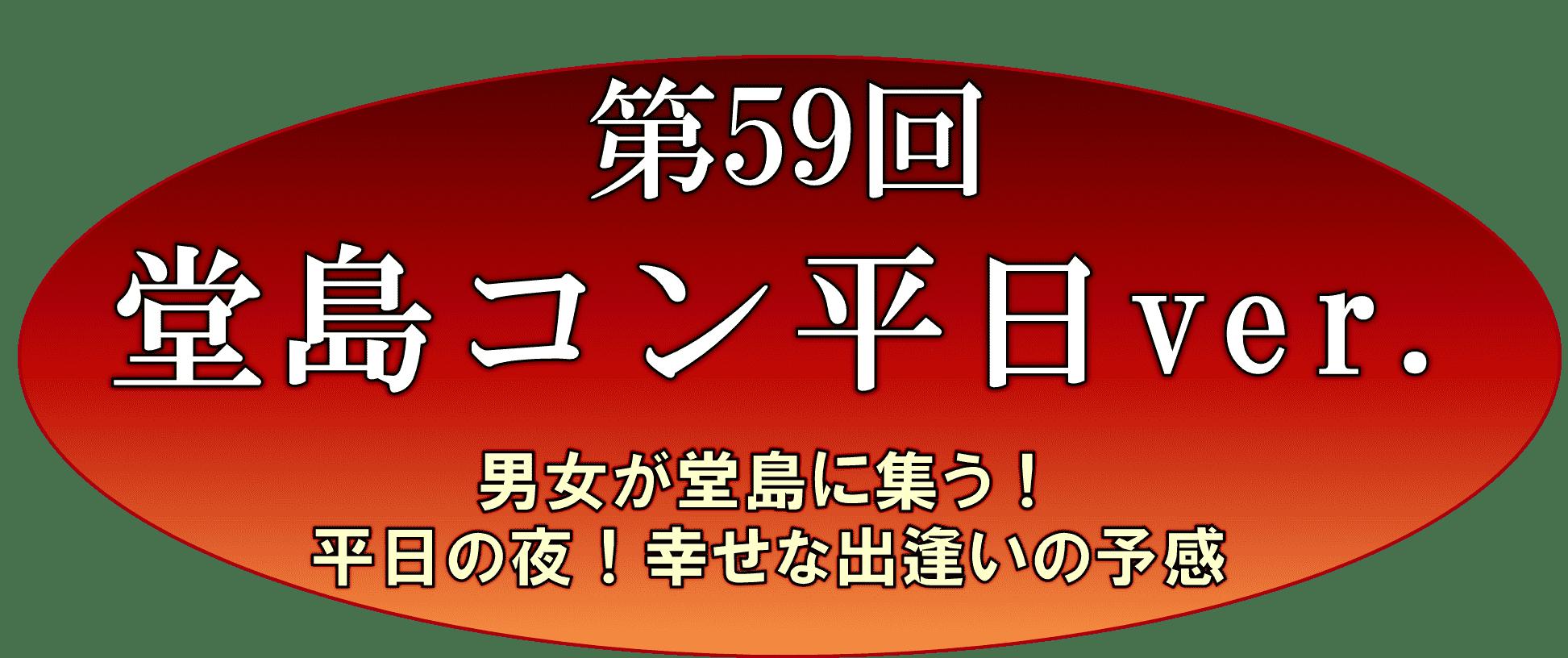 図0805