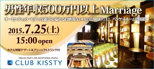 0725_堂島_650×290