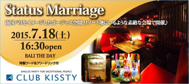 0718_名古屋BALI_650×290