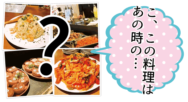 animanga_food