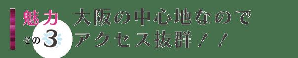 doujima_miryoku3