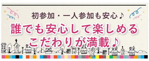 drive_kodawari