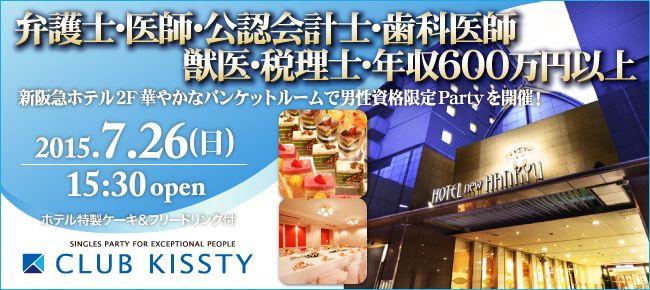 0726_大阪新阪急_650×290