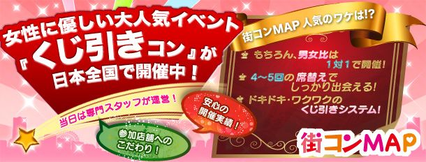 machiconmap01 (改)