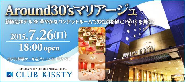 0726_1800_大阪新阪急_650×290