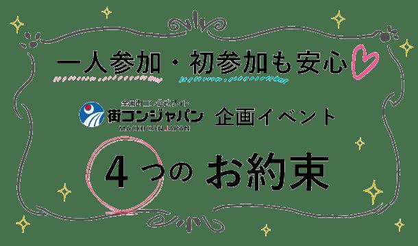 hirusagari_oyakusoku