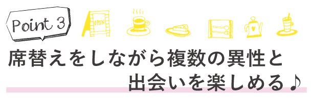 hirusagari_point66