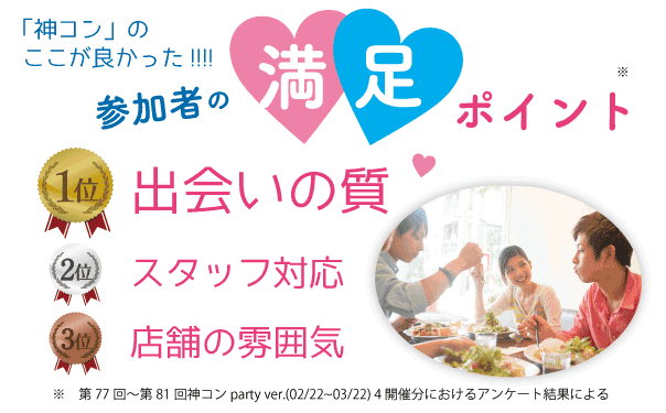 kami_manzoku