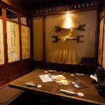 maebashi_sennen_1