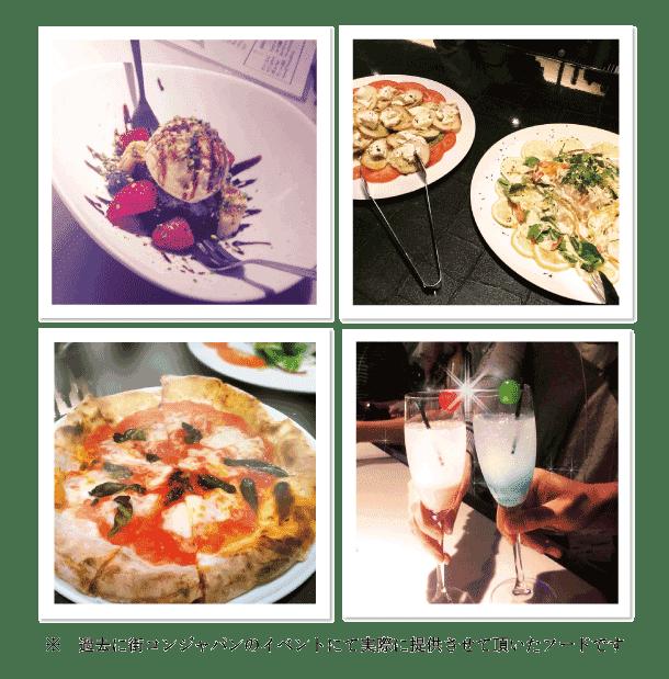 manga_food