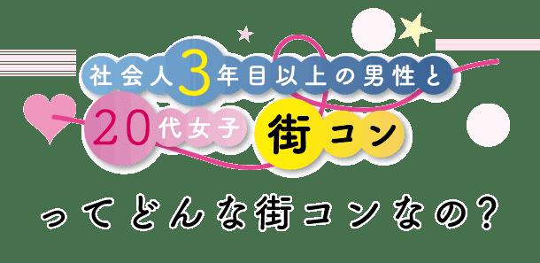 syakaijin_x_matikon