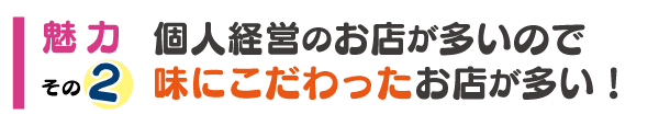 tenma20_n_miryoku2