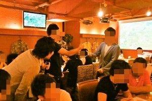 ロコ企画改 モザイク