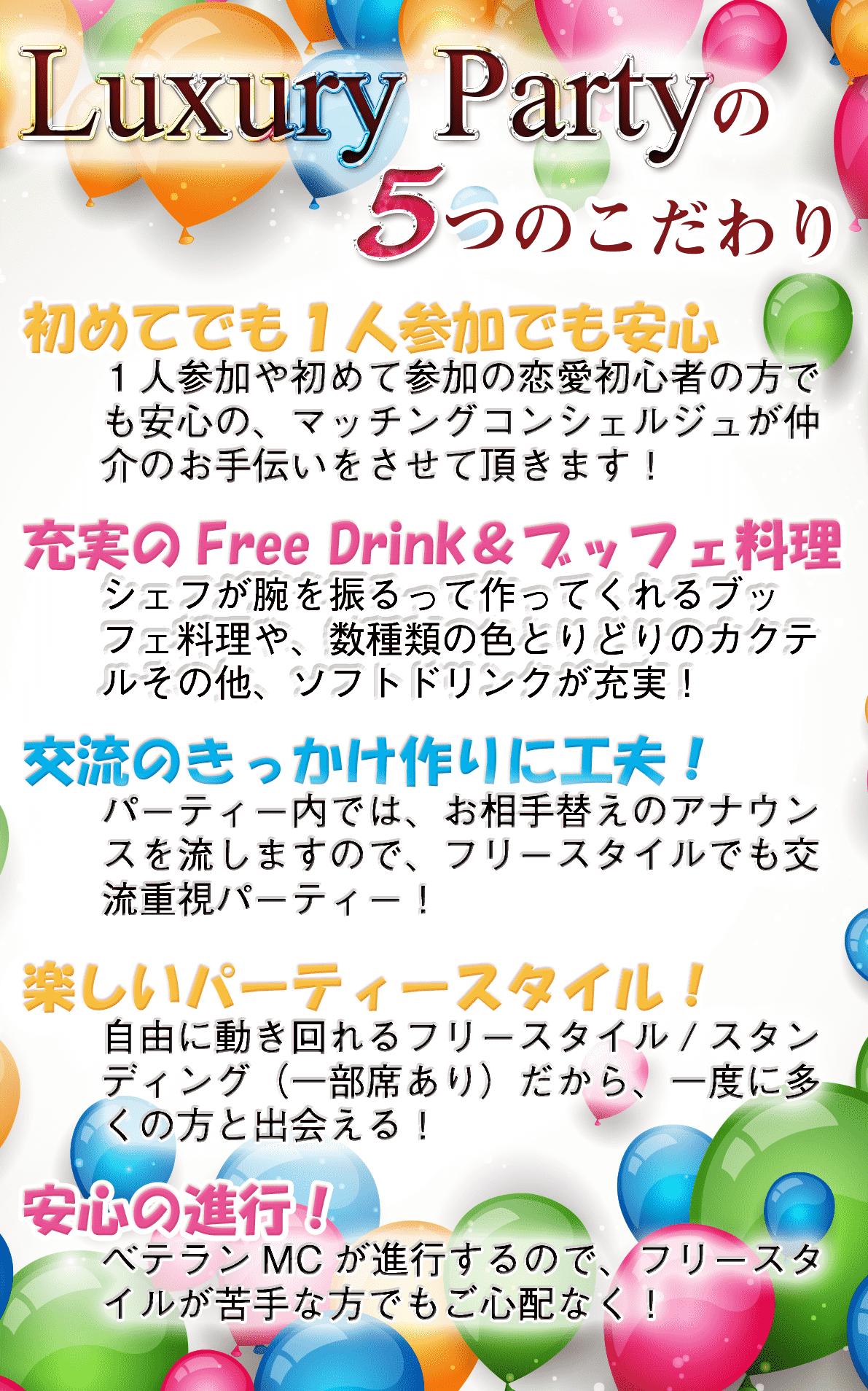 5spc_nagoya2