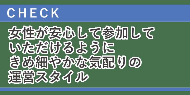 心斎橋コンパーツ