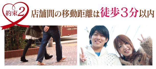 aoyama_yakusoku2
