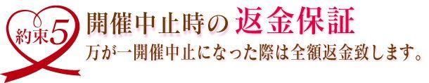 aoyama_yakusoku5