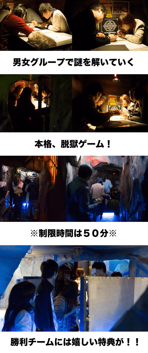 ストーリー③