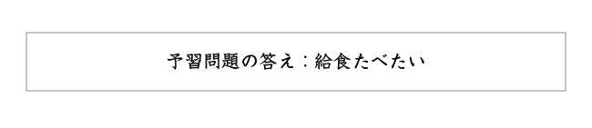 同窓会コン12_demo