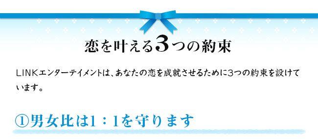 同窓会コン08_demo