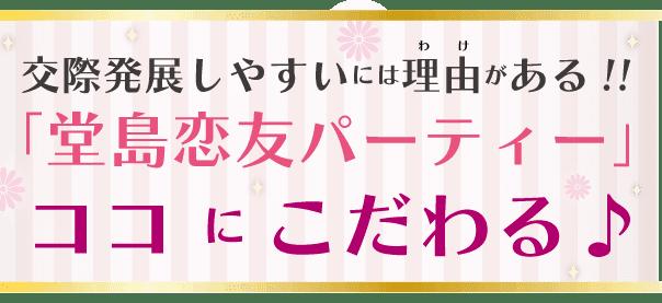 doujima_p_kodawaru