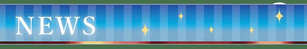 doujima_p_news