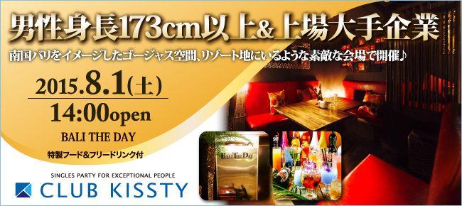 0801_名古屋BALI_650×290