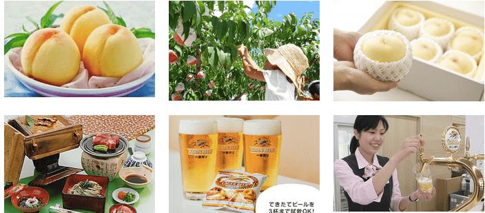 スクリーンショット 2015-07-03 18.39.22