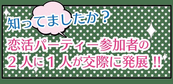 manga_koi