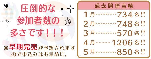 nakame_parts06