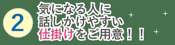 okayama_p_osusume2