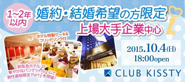 1004_1800_大阪新阪急_650×290
