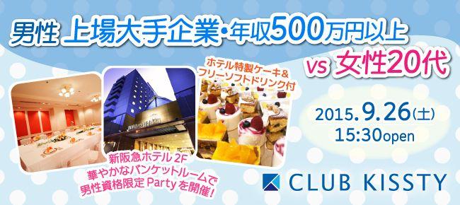 0926_大阪新阪急_650×290