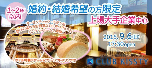 0906_1730_堂島_650×290