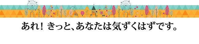 街歩き堂島_サブヘッド03