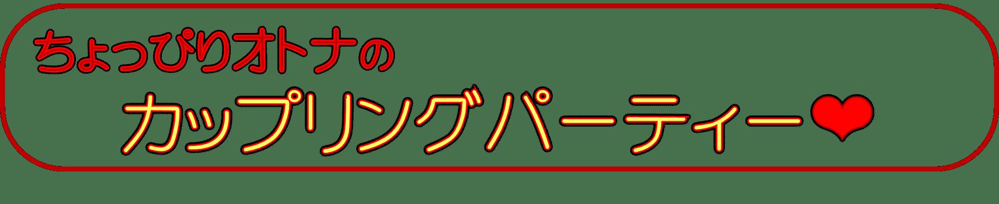 図919‐②