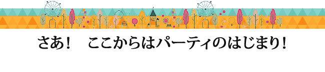 街歩き堂島_サブヘッド09