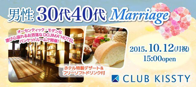 1012_堂島_650×290