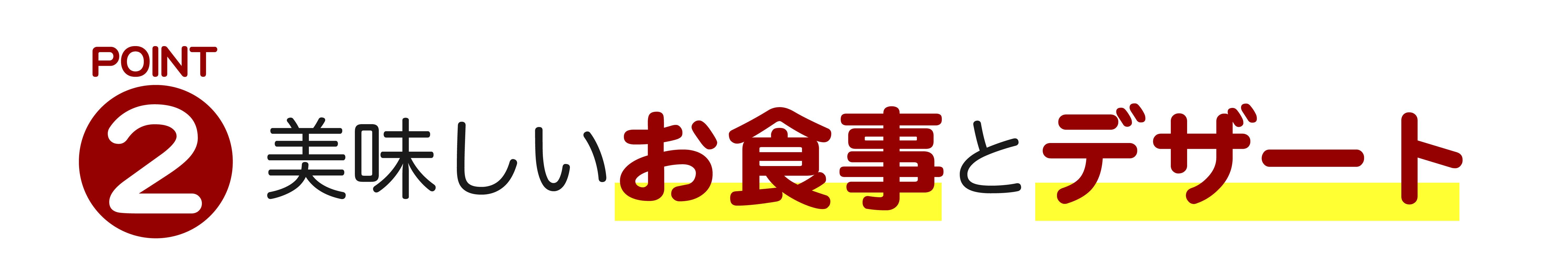街コン広告-2-02
