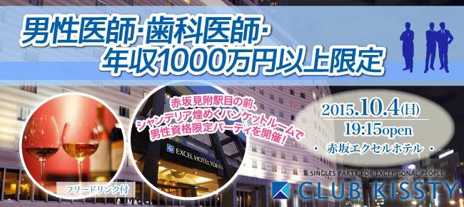 1004_1915_赤坂_650×290
