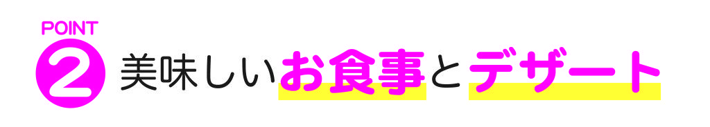 街コン広告-1-02