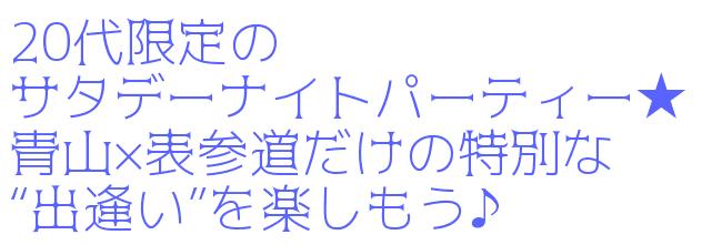 freefont_logo_amemuchigothicl (1)