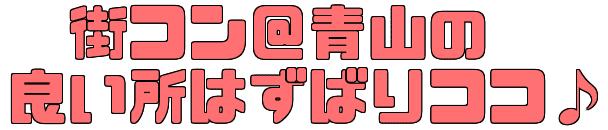 freefont_logo_cp_font (7)