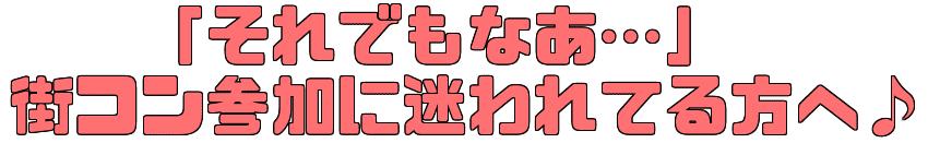 freefont_logo_cp_font (8)