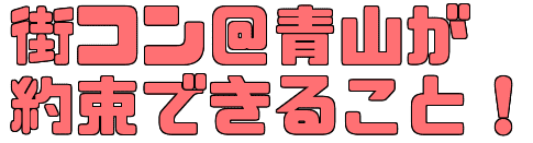 freefont_logo_cp_font (9)