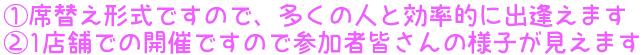 freefont_logo_riipopkkr (1)