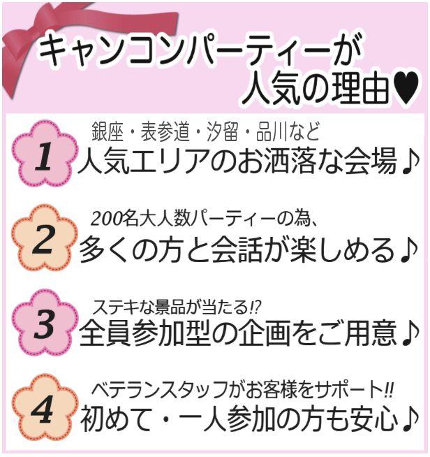 japan0815_01