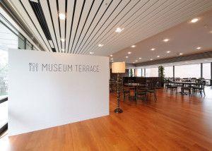 museumterrace_01