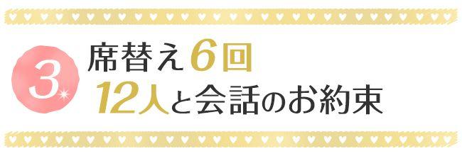 promise03